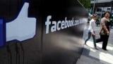 Facebook предлагает инструмент для очистки данных истории из сети