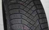 Шины Pirelli зимние лед нулю: отзывы владельцев