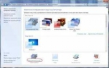 Как изменить картинку загрузки в Windows 7: более простые методы