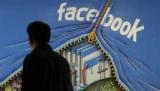 СМИ сообщили об утечке персональных данных пользователей Facebook