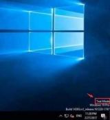 Как отключить тестовый режим в Windows 10. Различные способы