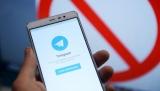 Роскомнадзор заявил непричастности к сбою в работе Telegram