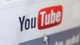 На Украине заблокировали YouTube-каналы ZIK, 112 и NewsOne