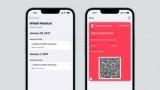 Бета-версия iOS 15.1 позволяет загружать паспорта вакцинированных в Wallet