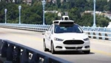 В Японии испытания беспилотных авто для доставки корреспонденции начать