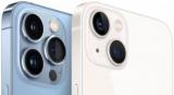 Apple увеличила количество заказов на чипы для iPhone 13 за счёт снижения поставок процессоров для старых моделей смартфонов