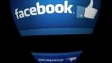В работе Facebook в ряде стран отказ