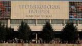 Российские музеи проведут в одноклассниках онлайн экскурсии на языке жестов