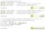 Эффективные строчные операции по методу split JavaScript