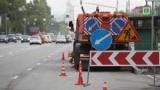 Страховщики назвали самые аварийные дороги Москвы