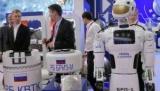 Название для нового Центра робота, способного прийти с детьми