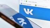 ВКонтакте запустила темная тема мобильное приложение