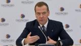 Медведев оценил возможные риски рынка криптовалют